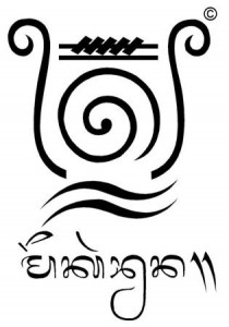 Mekar Bhuana Logo Copyright Compressed1