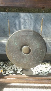Bende Gong - Photo by Mekar Bhuana Centre WM